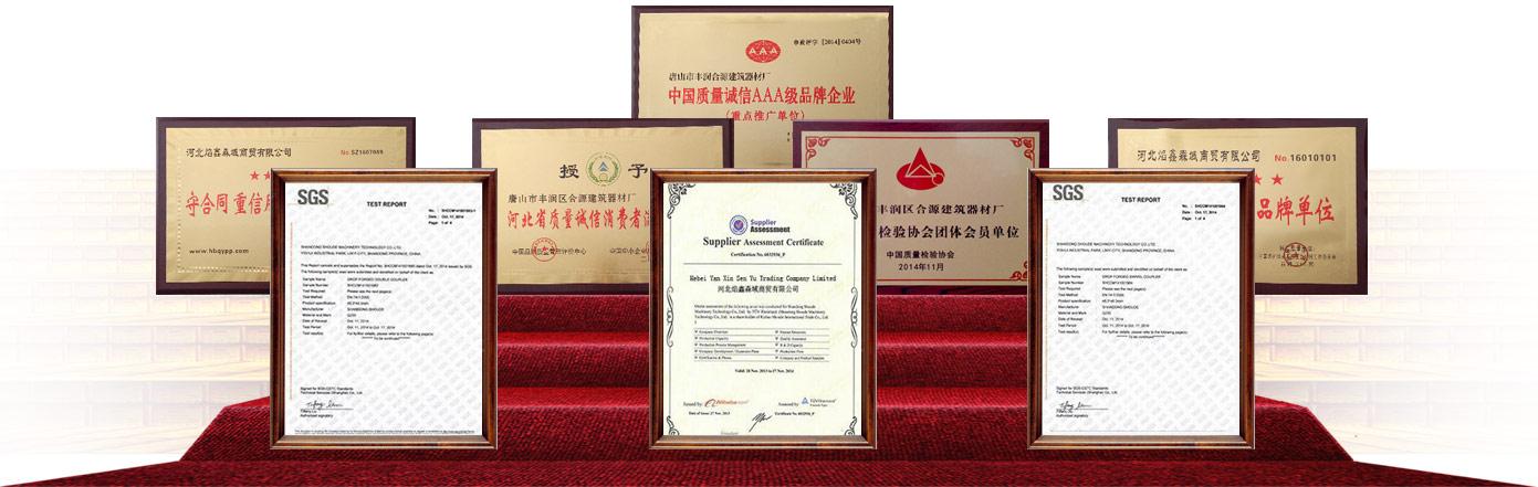 Heibei Yanxinsenyu Trading Company