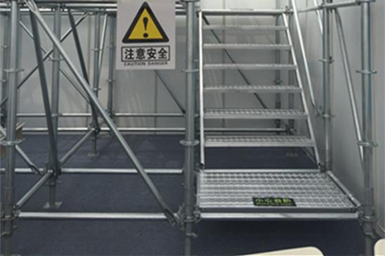 Precautions for use ringlock scaffolding